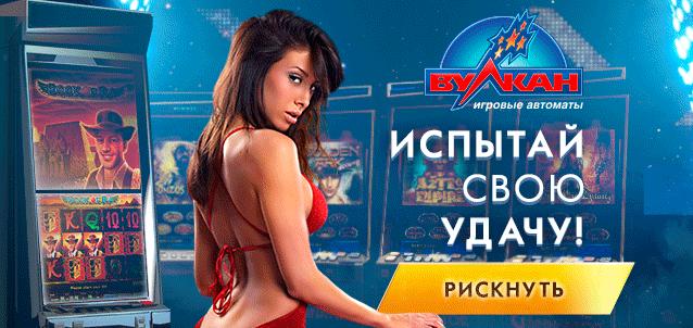 Как выиграть в рулетку интернет казино