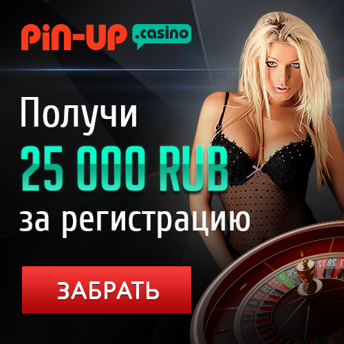 Casino cash win up to 5000