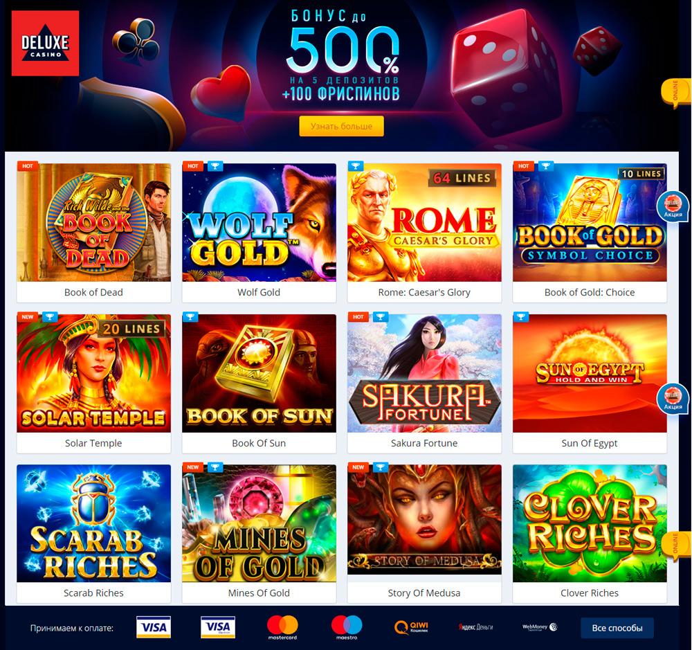 Бесплатно на компьютер игровые автоматы gostevaya kniga как я выиграл в казино онлайн