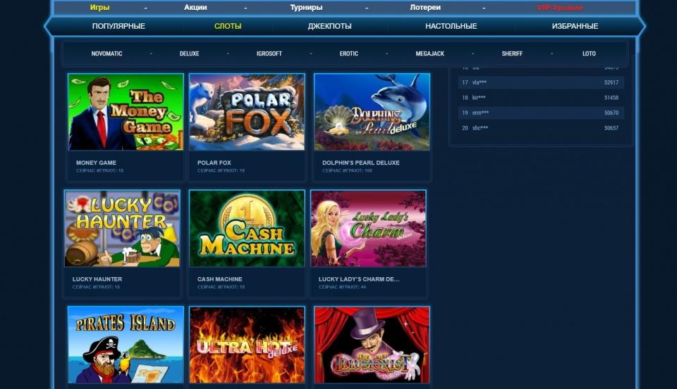 Игры казино автоматы бесплатно вулкан