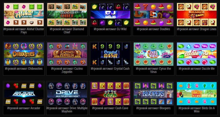 Игровые автоматы плейтек новый сайт играть в покер техасский бесплатно онлайн