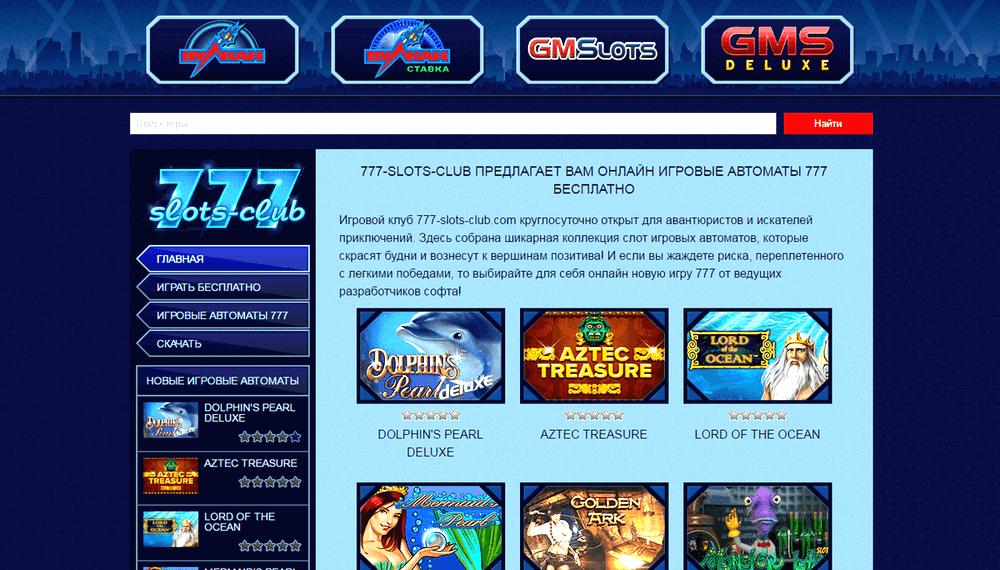 Захарченко выиграл деньги в казино онлайн 3д игровые автоматы