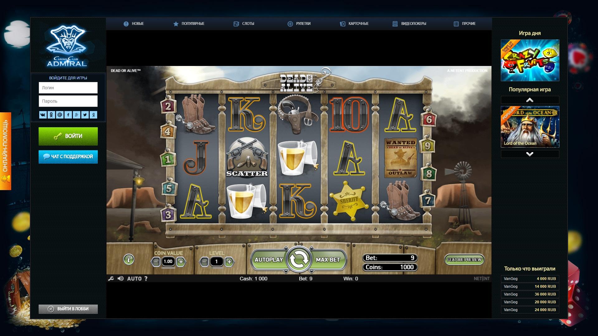 Казино игровые автоматы играть бесплатно fairy land 3