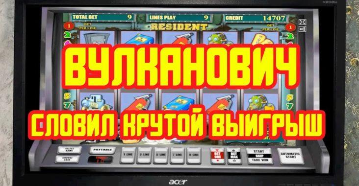 Игровые аппараты игра на виртуальные деньги как играть в карты и не проигрывать в дурака