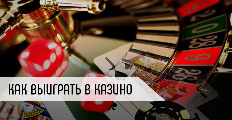 Надзор за онлайн казино играть онлайн шарарам с картой