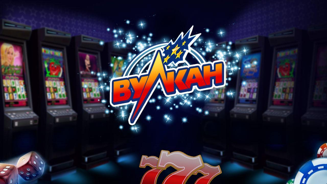 вулкан казино онлайн демо игры