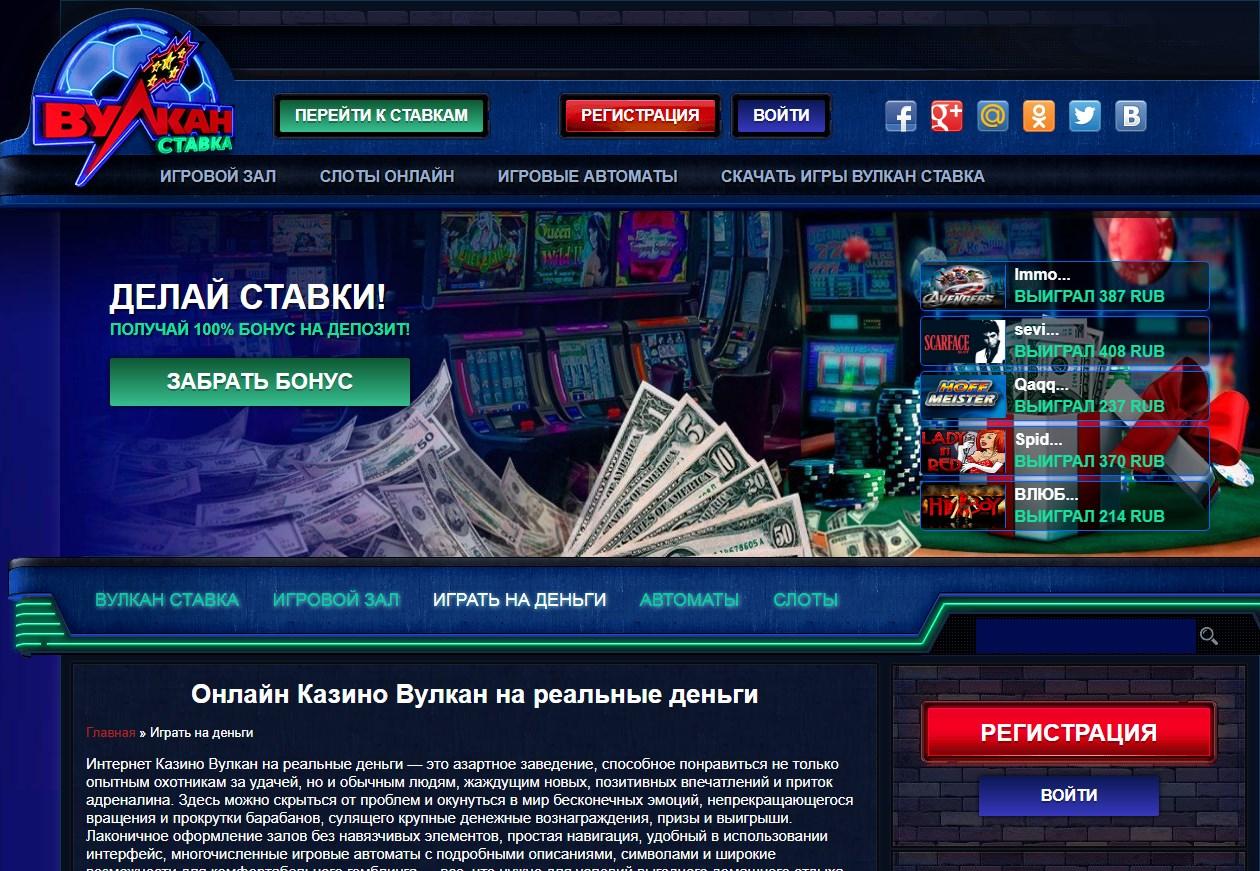 Все игровые автоматы которые есть играть бесплатно покер онлайн 888