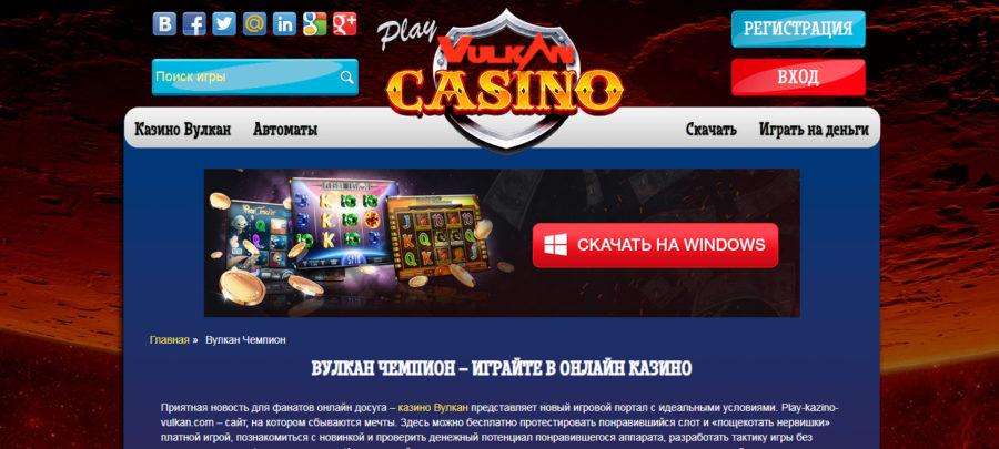 Играть в казино магия денег играть онлайн казино игровые автоматы
