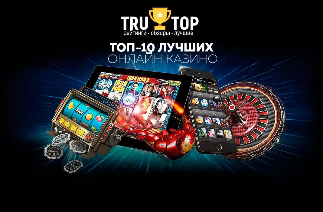 Реальный заработок через интернет игровые автоматы как избавиться от казино вулкан в edge