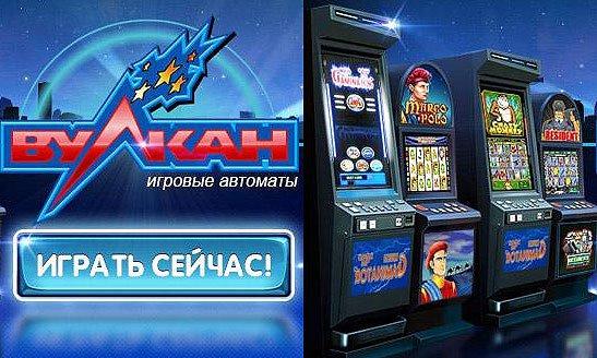Игровые автоматы в химах happy wheels как играть на картах