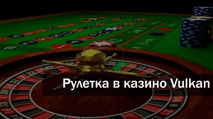 Бесплатные игровые автоматы без регистрации и бонусы