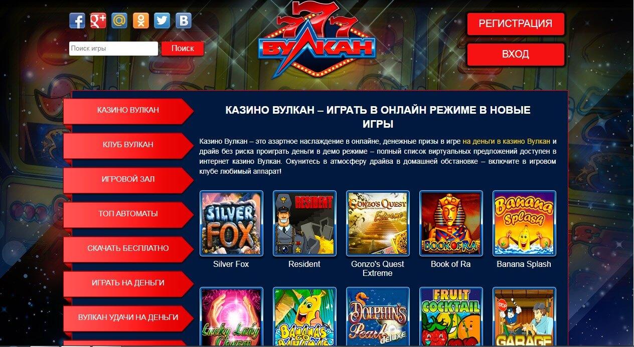 онлайн казино вабанк отзывы