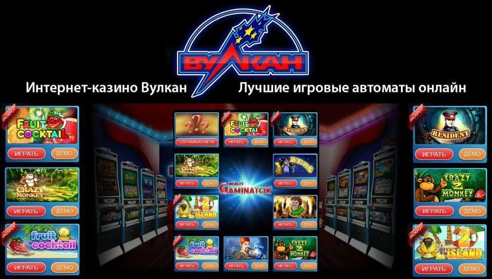 Играть в игровые автоматы бесплатно и без регистрации золото партии бесплатные слоты онлайн игры
