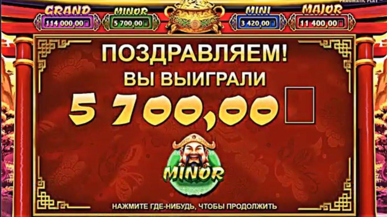 Захарченко и казино вулкан интернет казино игровые автоматы на деньги в рублях